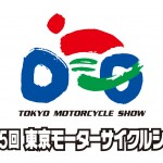 東京モーターサイクルショー2018