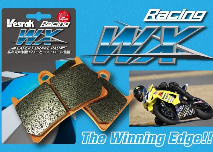 エキスパート向けレーシングパット「Racing WX」発売
