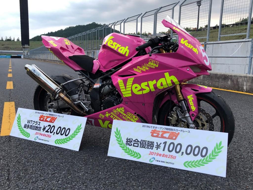 2019 もて耐にて「ベスラレーシング with 制動女子」が総合優勝!!